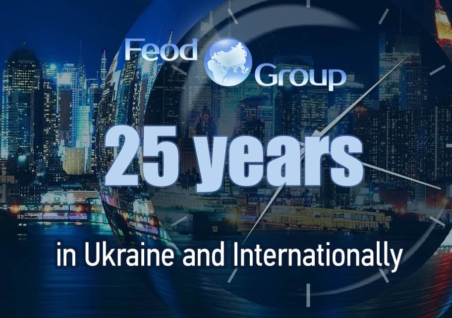 Feod Group are pleased to announce 25 years of successful business operations in Ukraine and internationally