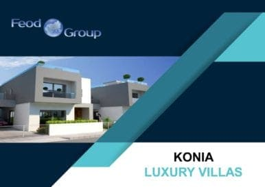 Инвестиционный проект «KONIA LUXURY VILLAS»