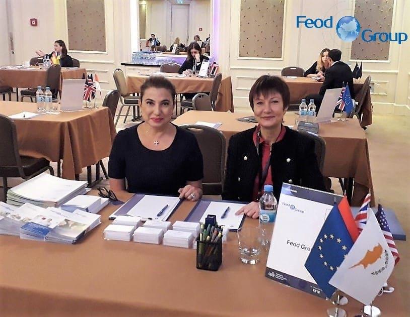 Международная конференция по иммиграции, бизнесу и недвижимости