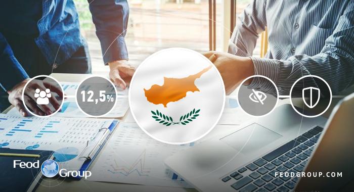 Регистрация компании на Кипре. Основные критерии