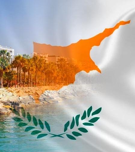 Кипр закрывает программу получения гражданства за инвестиции