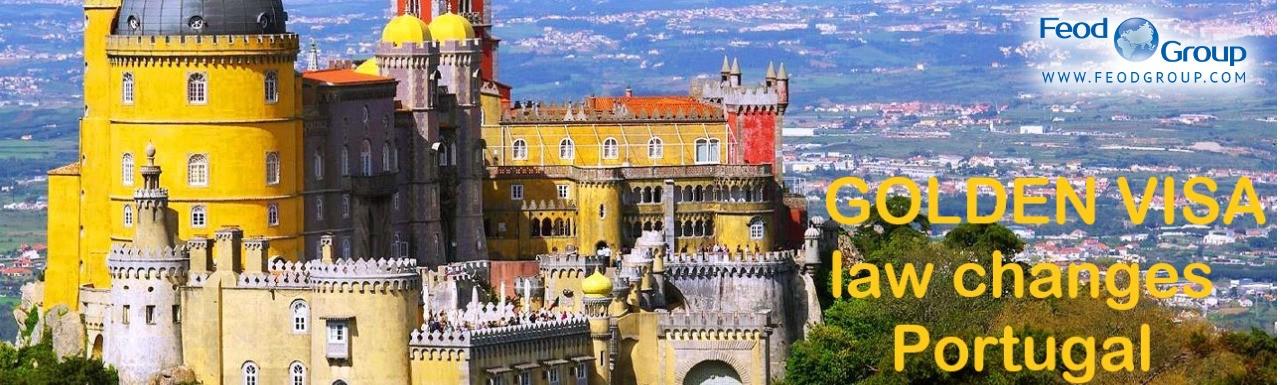 Изменения в программе  «Золотая Виза Португалии»