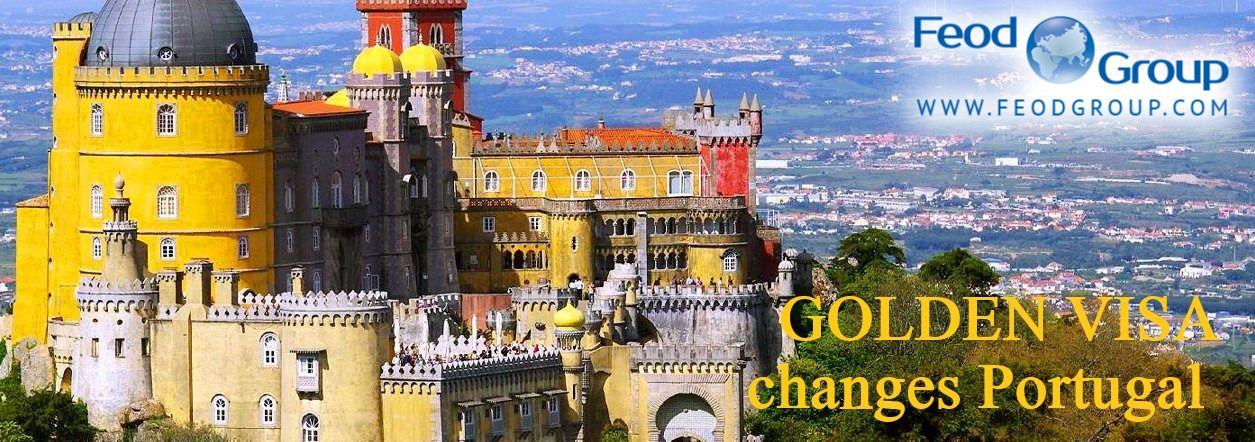 Зміни в програмі «Золота Віза Португалії»